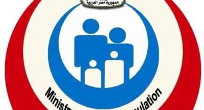 """""""وزيرة الصحة"""" تتابع الاستعدادات النهائية للتشغيل التجريبي لمنظومة التأمين الصحي الشامل"""