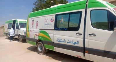 """"""" وزارة الصحة"""" تطلق ٤ قوافل طبية إلى ٤ محافظات اليوم"""
