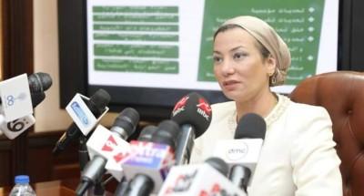 """""""ياسمين فؤاد"""" تستعرض رؤية الدولة للقضايا البيئية"""
