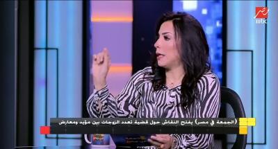 """دعاء عبد السلام :""""زواج الرجل بأكثر من زوجة يقلل نسب العنوسة"""""""