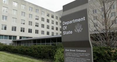 الخارجية الأمريكية: إخطار غير رسمي للكونجرس ببيع معدات دفاعية للإمارات