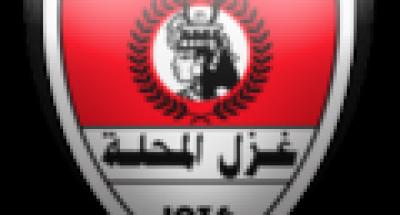"""مباريات قوية ل""""غزل المحلة"""" في بداية الدوري"""