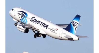 """""""مصر للطيران"""":  تسيير 58 رحلة جوية لنقل الركاب اليوم السبت"""
