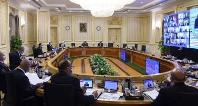 أخبار مصر   القرارات الصادرة اليوم عن مجلس الوزراء
