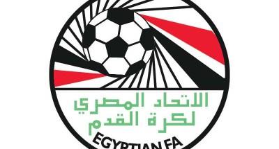 """""""اتحاد الكرة"""" يحدد موعد مباراة نصف نهائي والنهائي في """"كأس مصر"""""""