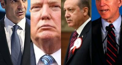 """تقرير .. الخلاف بين اليونان و تركيا كالكوارث الطبيعية … ونجاح """"بايدن"""" لا يبشر """"أردوغان"""" بالخير"""