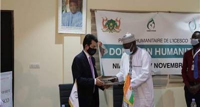 الإيسيسكو تقدم 100 ألف دولار دعمًا للمجتمع المدني بالنيجر