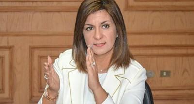 """غدًا.. بدء المرحلة الثانية لانتخابات """"مجلس النواب""""  للمصريين بالخارج"""