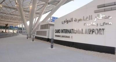 """""""مطار القاهرة الدولي"""" الأول افريقياً في حركة الشحن الجوي لعام 2019"""