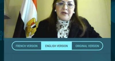 """""""وزيرة التخطيط"""" تستعرض التجربة المصرية لمواجهة فيروس كورونا على قطاعات الاقتصاد المصري"""