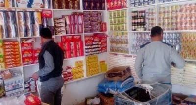 ضبط جزارين وأصحاب محلات بقالة وأسمدة ومبيدات لعدم إعلان عن اسعار البيع