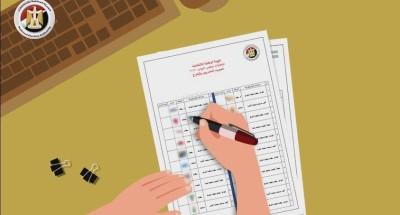 """انطلاق انتخابات جولة الإعادة للمرحلة الأولى """"النواب"""" للمصريين بالخارج"""