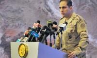 """عاجل  """"المتحدث العسكري"""": انفجار محدود بخط الغاز في منطقة سبيكة"""