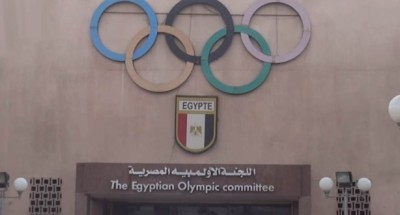 """""""اللجنة الأوليمبية"""":عقوبات قاسية في أحداث المصارعة والمركز الأوليمبي"""