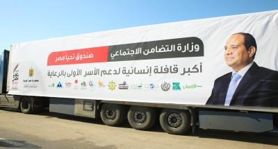 """17ألف كرتونة مواد غذائية من """"تحيا مصر"""" للأسر الأولى بالرعاية بالدقهلية"""