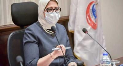 """""""وزيرة الصحة"""": التعاون مع هارفارد كان له دورا في التصدي لوباء كورونا"""