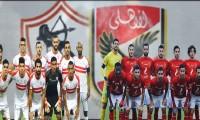 شاهد بث مباشر مباراة الأهلي والزمالك في دوري أبطال أفريقيا