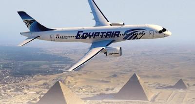 """""""مصر للطيران"""" تعلن تخفيضات في أسعار تذاكر السفر للندن ونيويورك"""