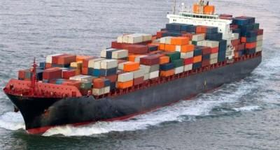 أخبار العالم   اختطاف باخرة تجارية على متنها 3 بحارة لبنانيين بالقرب من نيجيريا