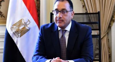 """""""الجريدة الرسمية"""" تصدر قرار بإسقاط الجنسية المصرية عن سيدة سورية"""