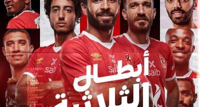 """""""الأهلي بطل لـ كأس مصر للمرة الـ 37"""" .. وثلاثية تاريخيه جديدة"""