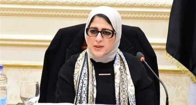 """""""وزيرة الصحة"""" تعلن بدء تصنيع لقاح فيروس كورونا في مصر خلال الشهور القادمة"""