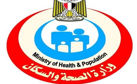 """""""وزيرة الصحة"""" تعلن فحص 11 مليون امرأة ضمن مبادرة رئيس الجمهورية لدعم صحة المرأة"""