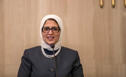 """""""وزيرة الصحة"""" تعلن عن تسجيل المواطنين بمحافظة أسوان في المرحلة الأولى للتأمين الصحي"""