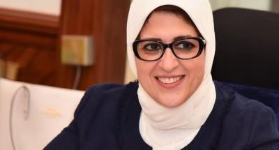 """""""وزيرة الصحة"""" تتجه إلى """"الامارات"""" لبحث خطة توريد لقاح كورونا المستجد إلى مصر"""