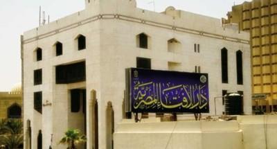 """""""دار الإفتاء"""" تؤكد على أن الشريعة الإسلامية جاءت لعمارة الأرض لا لتخريبها"""