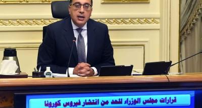 """""""رئيس الوزراء"""" يشير لتطبيق نظام تناوب حضور العاملين في الوزارات والهيئات والجهات الحكومية"""