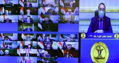 """""""مجلس الوزراء"""" يؤكد تطبيق الإجراءات الاحترازية لمواجهة فيروس كورونا"""
