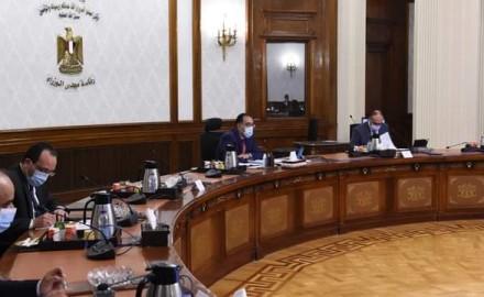"""""""رئيس الوزراء"""" يتابع جهود خطة التطوير الإداري لبنك الاستثمار القومي"""