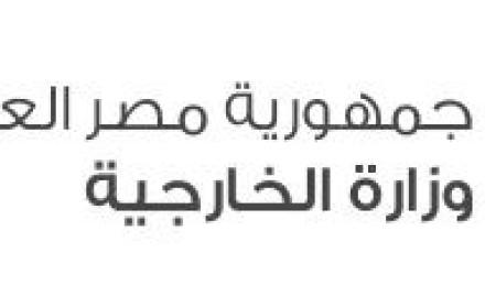 """""""مصر"""" تدين استهداف مطار """"عدن"""" بـ """"جمهورية اليمن """""""