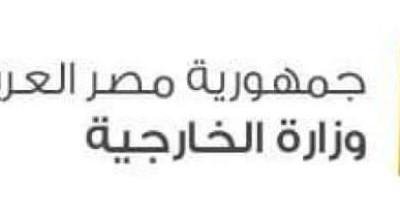"""""""مصر"""" تدين تصريحات المتحدث باسم وزارة الخارجيةالأثيوبي وتصفها بالعدائية"""