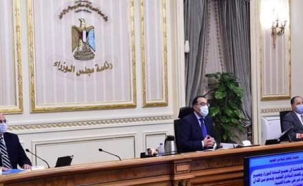"""""""وزير المالية"""" يستعرض استراتيجية الإيرادات على المدى المتوسط خلال الفترة من 2020/2021 حتى 2023/2024"""