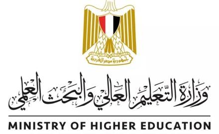 """""""التعليم العالي"""": استكمال الدراسة عن بعد وتأجيل جميع الامتحانات الشفوية والعملية"""