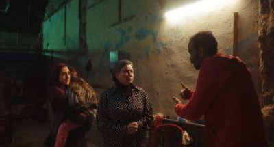 """عرض فيلم """"حظر تجول"""" بمهرجان «القاهرة السينمائي»"""