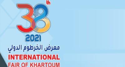 """""""التمثيل التجاري"""": مصر تشارك في معرض الخرطوم الدولي يناير 2021"""