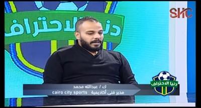 """«عبدالله محمد»: """"بطولة موهبتك فرصة لإظهار المواهب"""""""