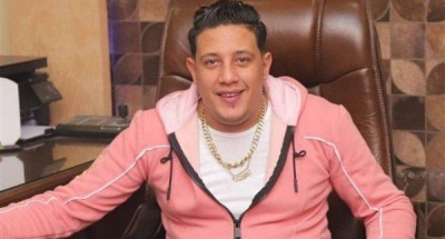 إيقاف تنفيذ حكم حبس «حمو بيكا» عامين مع الشغل