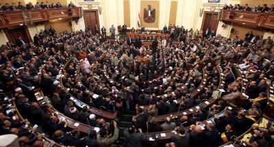 """""""مجلس النواب"""" يرفض قرار """"البرلمان الأوروبي"""" لحالة حقوق الإنسان في مصر"""
