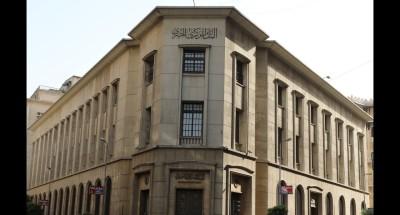 عاجل | ارتفاع هائل في معدل التضخم المصري