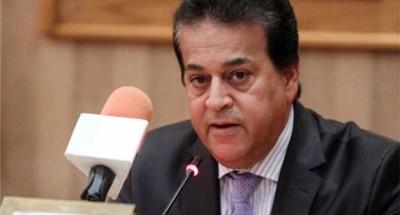 """""""وزير التعليم العالي"""" يعلن صدور قرارين جمهوريين بتعيينات جديدة في جامعة الإسكندرية"""