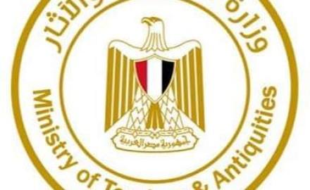 """""""وزارة السياحة"""" : تكثيف لجان التفتيش السرية على المنشآت الفندقية والسياحية"""