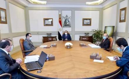 """الرئيس """"السيسي"""" يتابع مشروعات قطاع البترول"""
