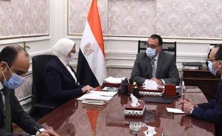 """""""رئيس الوزراء"""" يستعرض تقريرين بشأن مستشفتي زفتى بمحافظة الغربية والحسينية المركزي بمحافظة الشرقية"""