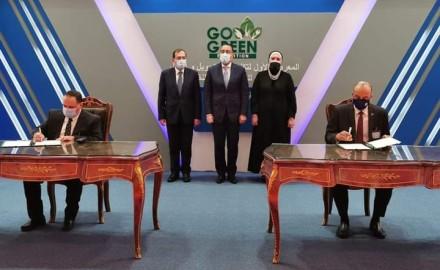 """""""رئيس الوزراء"""" يشهد مراسم توقيع مذكرة تفاهم وبروتوكولي تعاون لدعم أهداف المبادرة الرئاسية"""