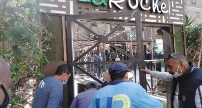 """""""وزير التنمية المحلية"""": حملات على الكافيهات والمقاهي المخالفة بحي شرق مدنية نصر بالقاهرة"""