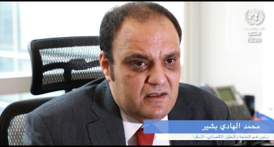 """""""منظمة الإسكوا"""" في تقريرها الاقتصادي الأخير المنطقة العربية أمام سيناريوهين مختلفين في 2021"""